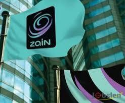 شركة زين بحاجة موظفين في زين داتا بارك