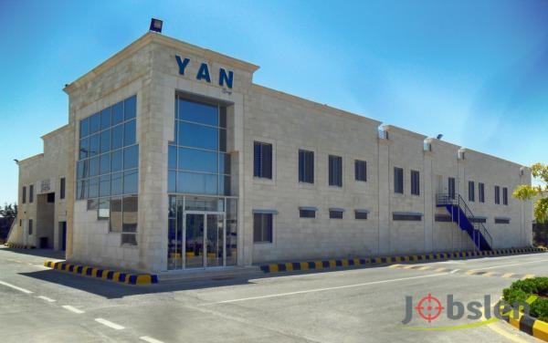 وظائف شاغرة لدى شركة يان الصناعية