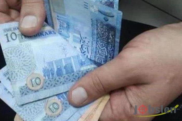 صندوق المعونة يعلن عن موعد صرف المستحقات المالية