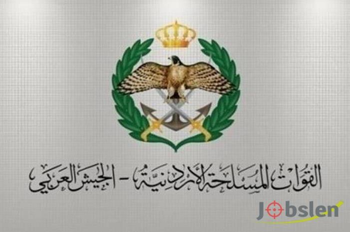 اعلان صادر عن القيادة العامة للقوات المسلحة