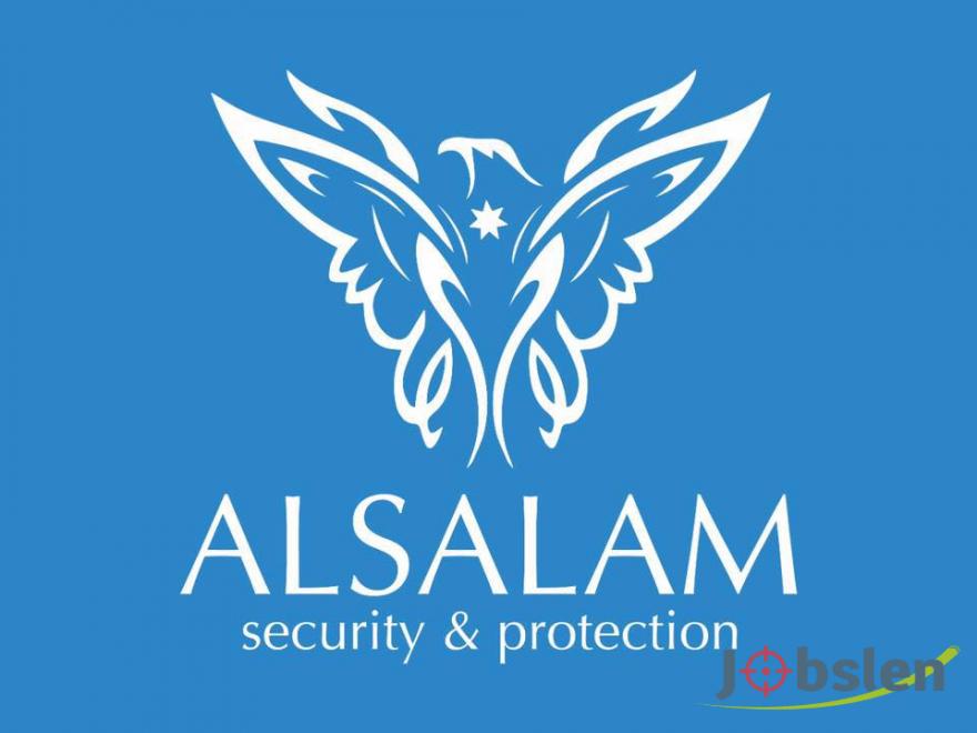 مطلوب موظفي أمن وحماية فورا