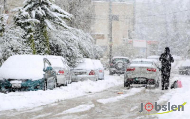 الارصاد تعلن عن أماكن تساقط الثلوج - أسماء