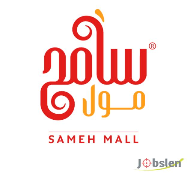 سامح مول يعلن عن فرص عمل
