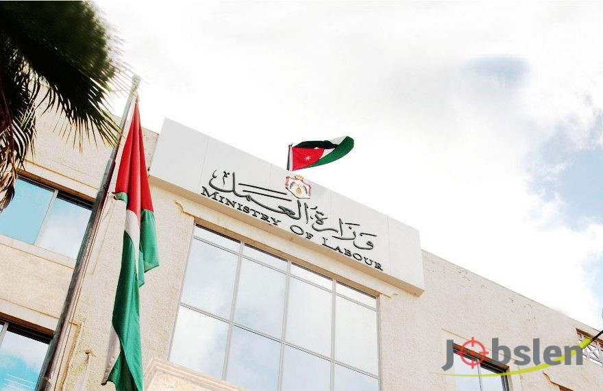 مطلوب عمال مياومة سوريين وأردنيين