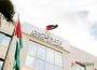 وزارة العمل تعلن عن توفر فرص عمل