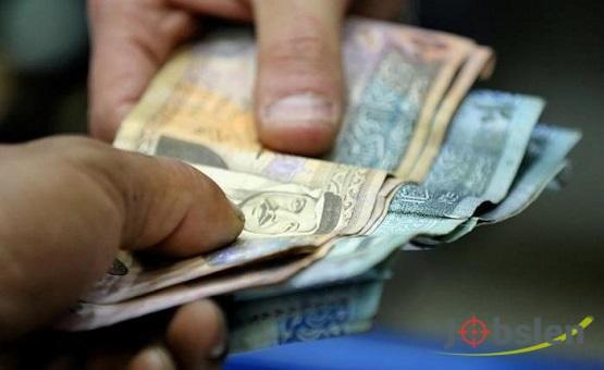 عاجل: موعد صرف الدفعة الأولى للدعم التكميلي