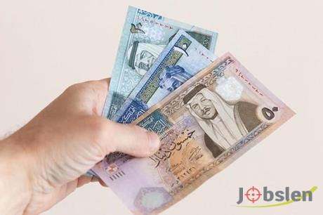 الضمان: تسهيلات مالية وسلف للمواطنين