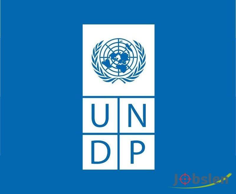 مطلوب سائق للعمل لدى برنامج الأمم المتحدة الإنمائي