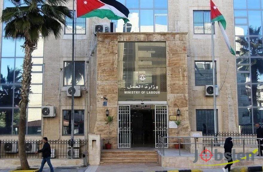 مديرية تشغيل عمان الاولى تعلن عن توفر فرص عمل لدى إحدى المصانع