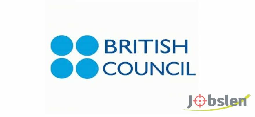 المجلس الثقافي البريطاني يقدم فرص تدريب مدفوعة الأجر