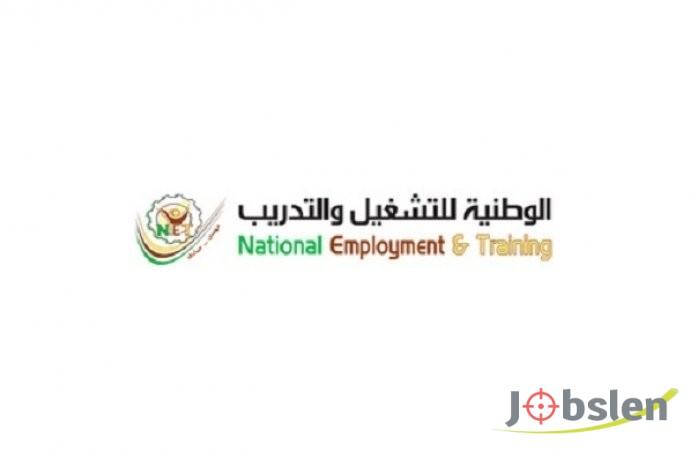 الشركة الوطنية توفر فرص عمل لجميع المهن الانشائية