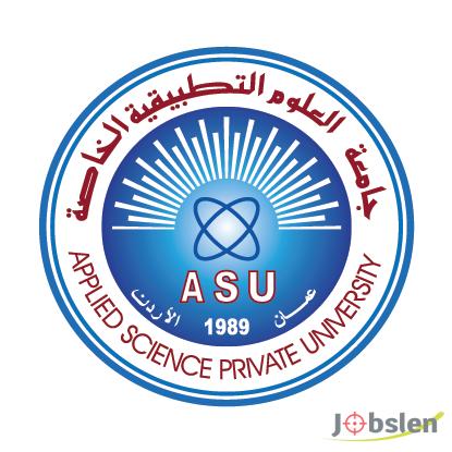 فرص عمل أعضاء هيئة تدريس لدى جامعة العلوم التطبيقية