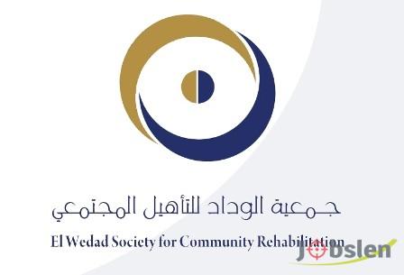 منسق/ة مشروع لجمعية الوداد للتأهيل المجتمعي.