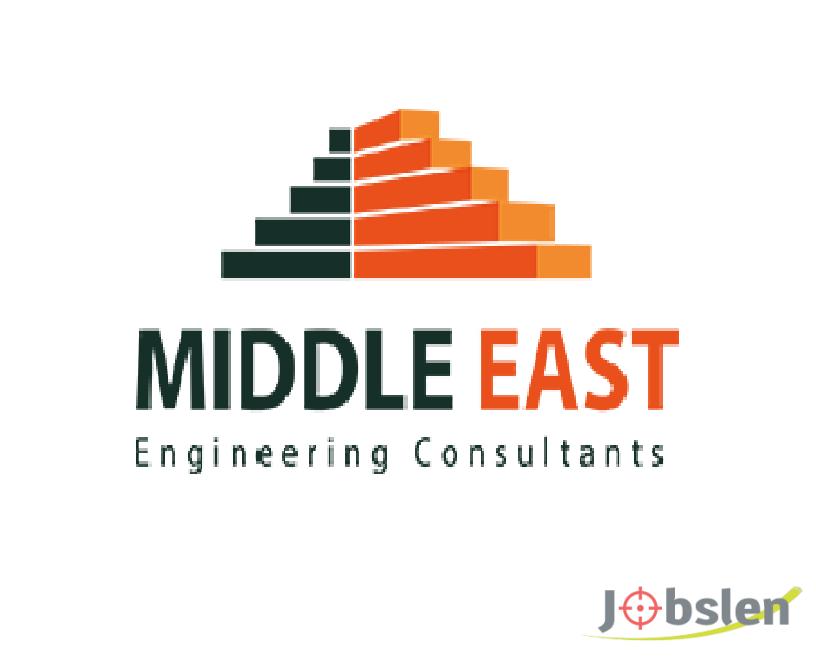 مكتب الشرق الاوسط للاستشارات الهندسية يعلن عن وجود وظائف شاغرة