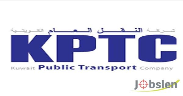 شركة النقل العام الكويتية تعلن عن وظائف شاغرة