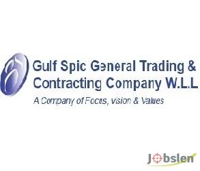 شركة سبيك الخليج بالكويت تعلن عن فرص عمل