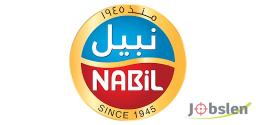 شركة نبيل تعلن عن فرص عمل