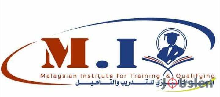 قدم الان لتصبح احدى كادر المعهد الماليزي للتدريب والتأهيل