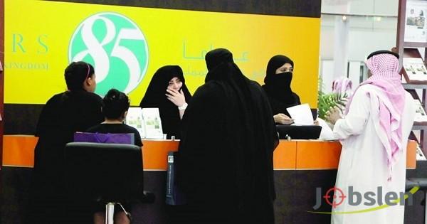 مطلوب سكرتيرة للعمل في الكويت