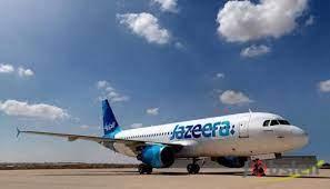 شركة طيران الجزيرة تعلن فرص عمل مميزة