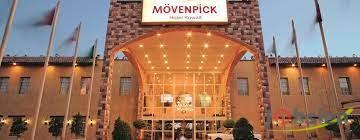 فندق موفنبيك بالكويت يعلن عن فرص عمل