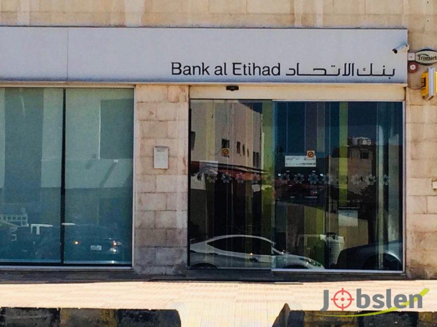 بنك الاتحاد يعلن عن توفر فرص عمل-قدم الآن